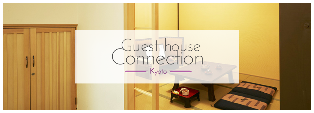 Guest house Connection -kyoto-