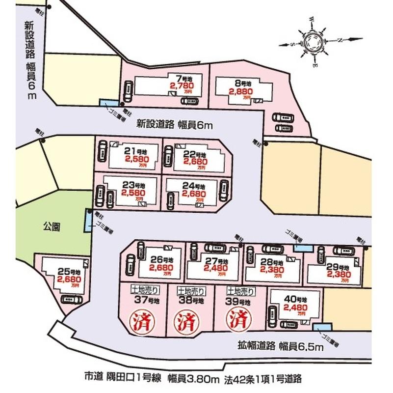 第2期区画図